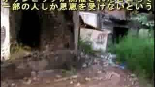 【裏・北京五輪】北京オリンピックを望まない中国人もいる thumbnail