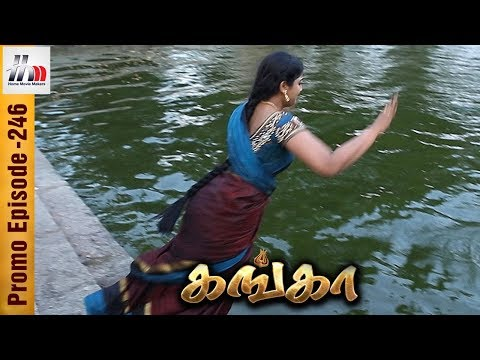 Ganga Tamil Serial | Episode 246 Promo |...