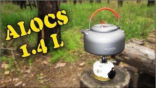 Обзор походного чайника ALOCS 1.4L Camping Picnic Kettle Teapot CW-K03