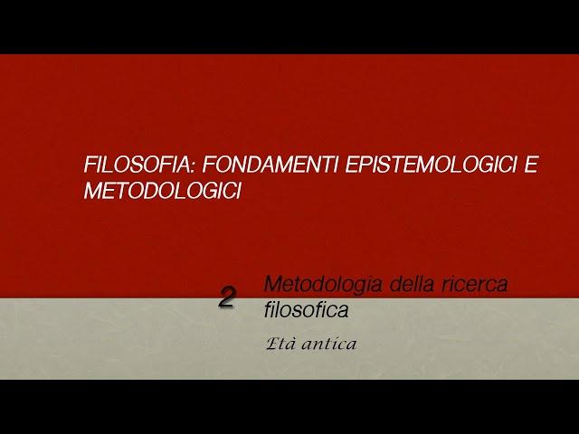 Metodologia della ricerca filosofica: età antica