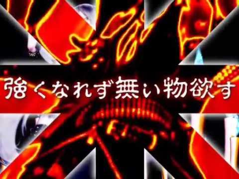 【鬱P】Nu & Makoaki - DIARRHEA【PV】
