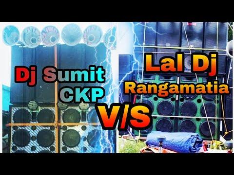 Box Competition||Dj Sumit Ckp||Lal Dj Rangamatia