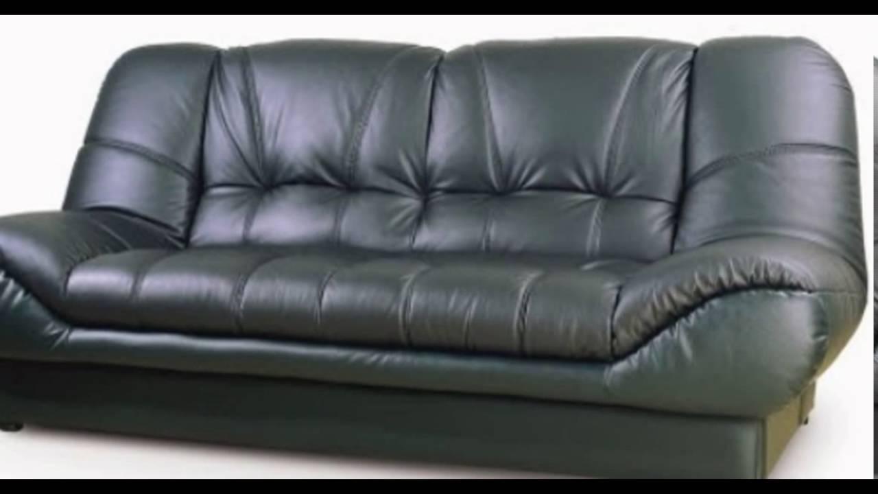Диван кровать софа тахта - YouTube