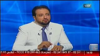 الدكتور |  ازالة اللحمية الرحمية مع د.اسماعيل ابو الفتوح