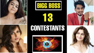 Bigg Boss 13 Contestants Name List 2019 | BB13 | Salman Khan