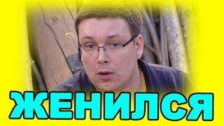 ДОМ 2 НОВОСТИ И СЛУХИ - 9 ДЕКАБРЯ  (ondom2.com)