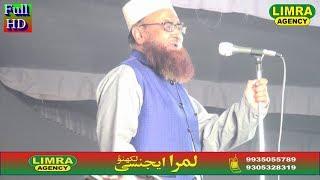 Mufti Mukhtar  Bahedvi Part 1, Urse Tayyabi Wahidi 2018, Part 2 HD Insia