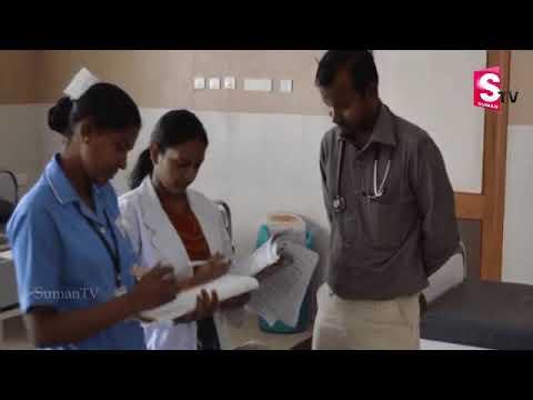 Free hospital in tamilnadu