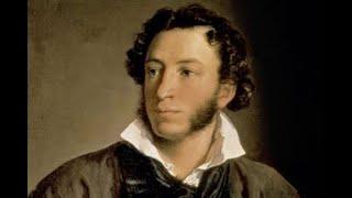 Седова о Пушкине
