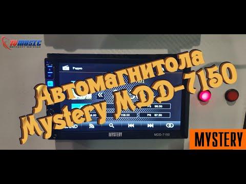Автомагнитола Mystery MDD-7150   МАГНИТОЛА 2 DIN ЗА 65$   Автомагазин TVMusic
