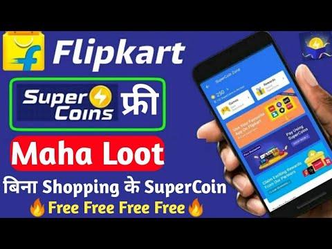 flipkart super coin hack