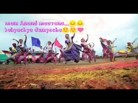Agri koligeet Narli pournima special 2018 status ( san aaylay go)
