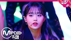 [MPD직캠] 이달의 소녀 츄 직캠 4K 'Intro+So What' (LOONA Chuu FanCam) | @MCOUNTDOWN_2020.2.6