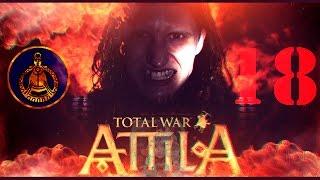 Грёбаные лучники! Геты. Total War: Attila #18