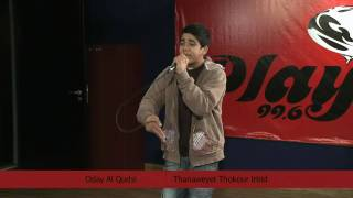 Gambar cover Oday Al Qudsi From Thanwyat Thokor Irbid auditions for the Play 99.6 All Schools Talent Show