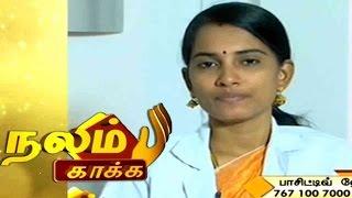 Nalam Kakka 17-11-2016 – Peppers TV Show