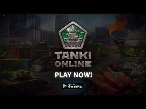 tanki online - pvp tank shooter hack