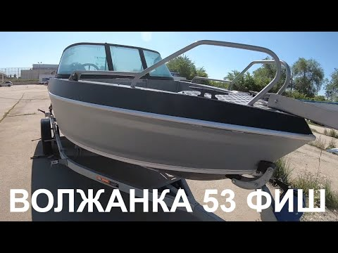 VOLZHANKA 53 BOWRAIDER