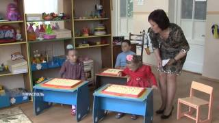 Технологии обучения детей с ограниченными возможностями
