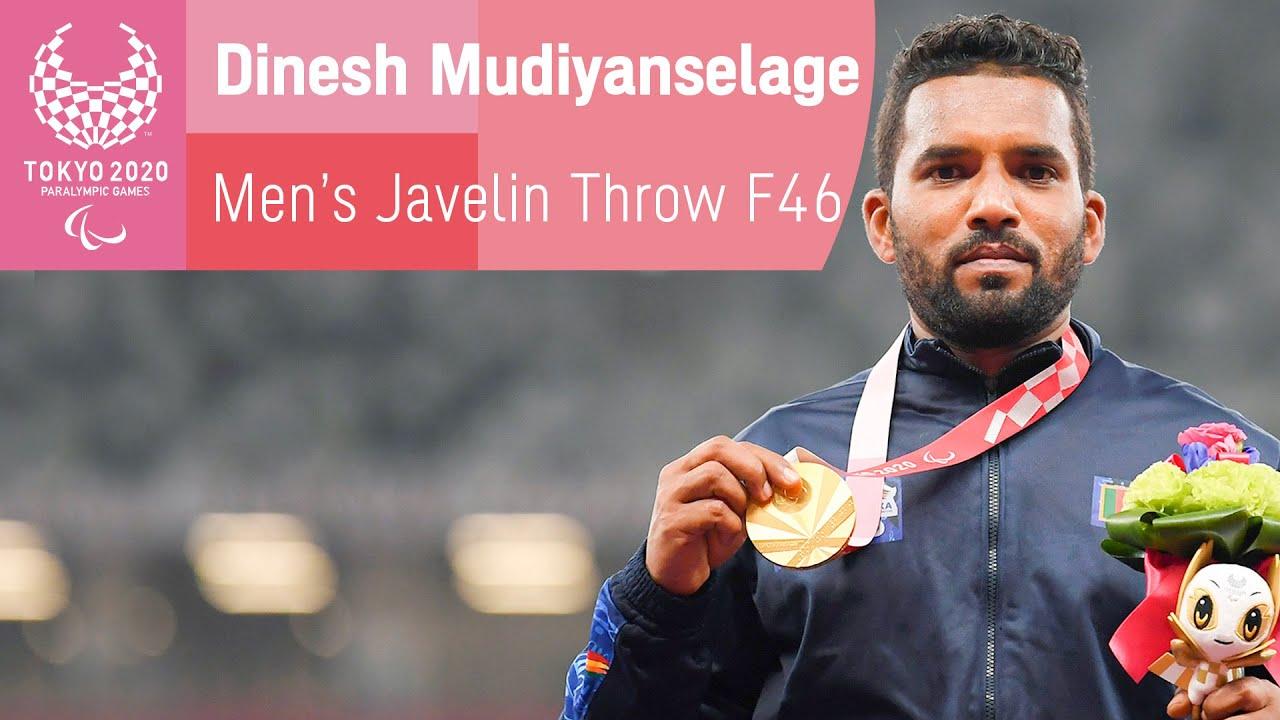 Download Dinesh Mudiyanselage Wins Sri Lanka's First-Ever Gold | Athletics | Tokyo 2020 Paralympic Games