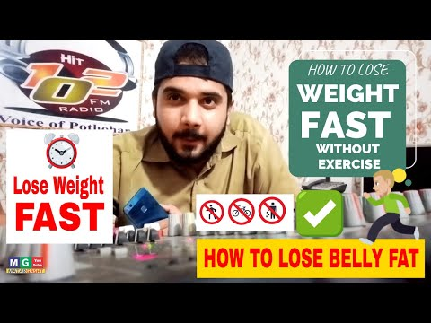 How to Lose Weight Fast Without Exercise | Lose Weight | Lose Belly Fat | How To Lose Belly Fat