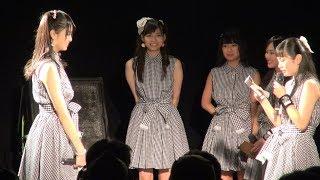 平成30年8月12日(日)に鳥取県米子市のライブハウス 米子AZTiC laughsに...