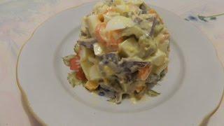 "Салат ""Лёгкий"" (оливки, яйца, сердце, морковь, чеснок, майонез)"