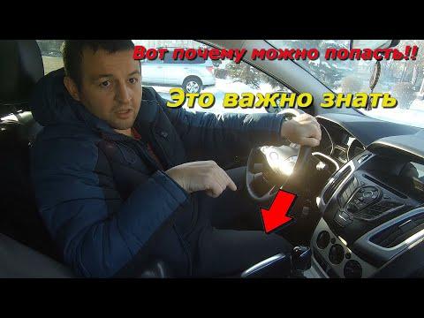 Ford Focus 3 При покупке можно попасть!!! на 100 000тыс!!!!!