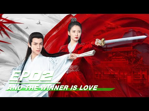 【SUB】E02:Leo Luo&Yukee Chen, The Romantic Story In Turbulent World| And The Winner Is Love月上重火|iQIYI