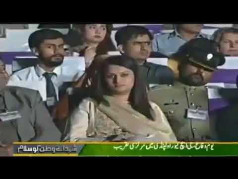 Kabhi Parcham Me Lipte+Hain Kabhi Hum Ghazi Hote Hain Atif Aslam New Video 2017