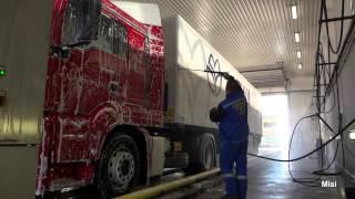 TRUCK WASH - HUNGARY