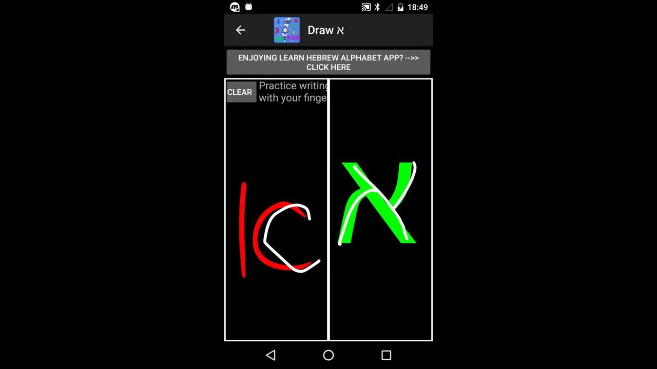 Learn Hebrew Alphabet App