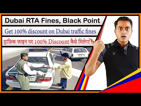 Dubai RTA Fines, Black Points And  100% Discount Over Fines