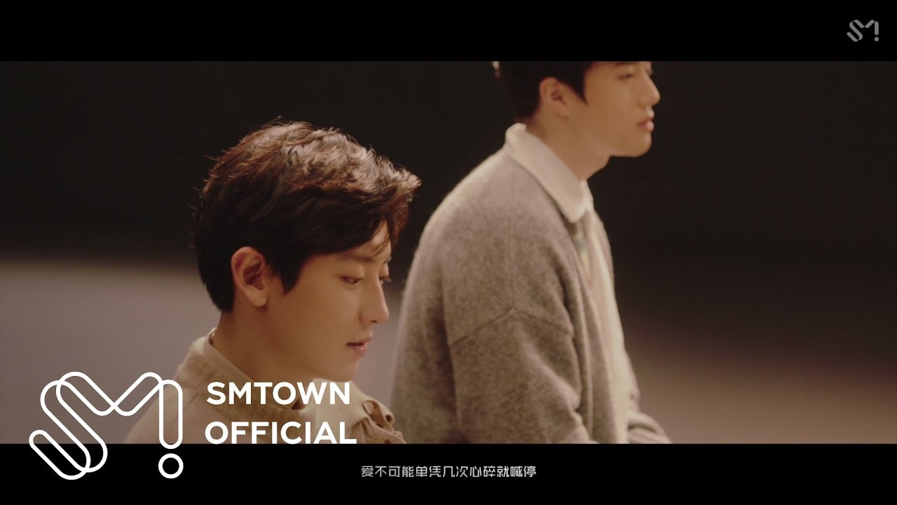 EXO: 'Universe' Album Stream & Download – Listen Now! | EXO