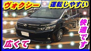 【ヴォクシー(3代目 R80G/W型 HYBRID X)レビュー】セキツバの自動車レビュー(インテリア&エクステリア) thumbnail