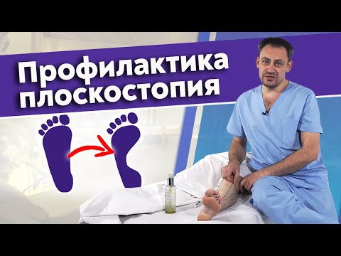 Как правильно делать массаж при плоскостопии | Массаж стопы. Работа с плоскостопием