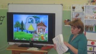 Использование ИКТ и ЦОР на уроках информатики в начальной школе