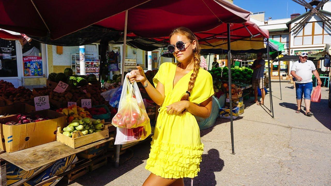 ЦЕНЫ в Крыму УДИВЛЯЮТ! Не дают СНИМАТЬ! Цены на Рынке! Цены на ЖИЛЬЕ в Крыму и Частный сектор