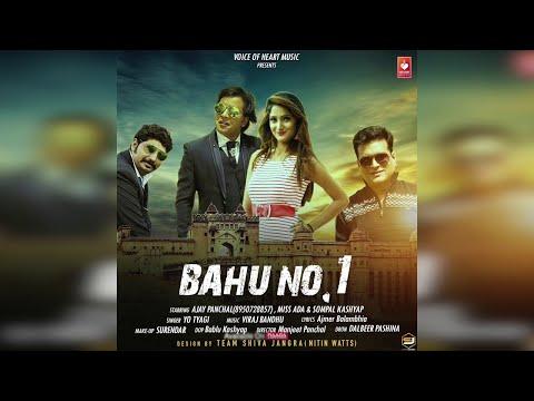 bahu-no-1-(audio)- -ajay-panchal,-miss-ada,-sompal-kashyap- -latest-haryanvi-songs-2017- -vohm