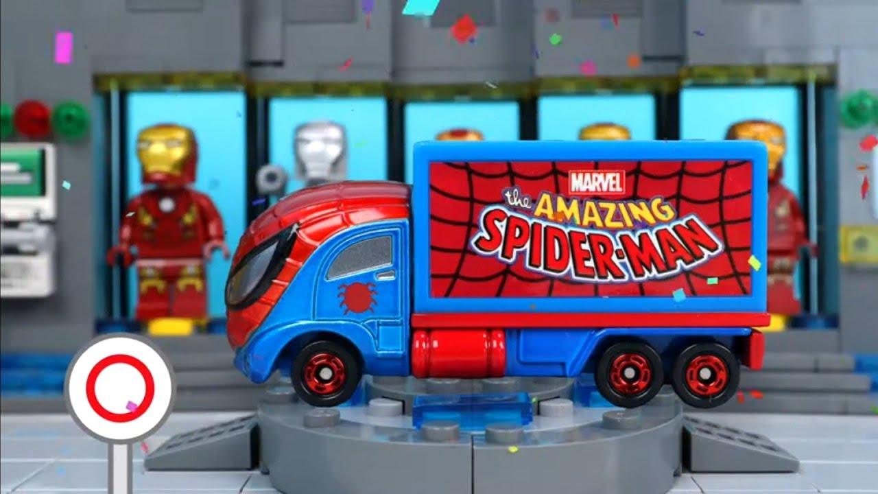 Download Spaderman , Iron Man , Hulk , Captain America , So Marvel Avengers!