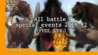 All battle special events 2018 #2