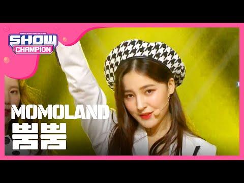 Show Champion EP MOMOLAND - Bboom Bboom [모모랜드 - 뿜뿜]