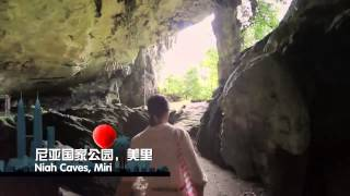 Video Awesome Malaysia with AirAsia - East Malaysia download MP3, 3GP, MP4, WEBM, AVI, FLV Agustus 2018