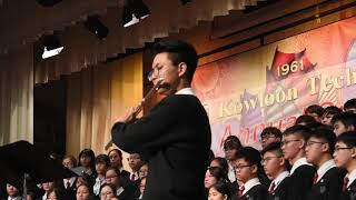 Publication Date: 2018-12-10 | Video Title: Annual Speech Day Performance: