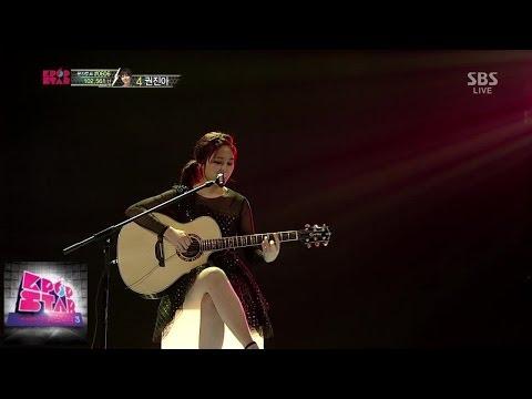 권진아 Kwon Jin Ah, 24시간이 모자라 섹시미 과시 @K팝스타 시즌3 140316