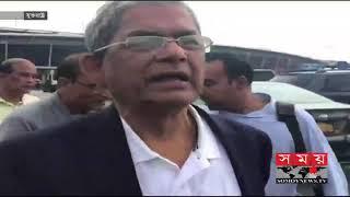 নিউইইয়র্কে মির্জা ফখরুল ইসলাম   Fakhrul   Somoy TV