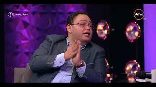 عيش الليلة - الفنان أحمد رزق يحكي قصة مفاجئة لأشرف عبدالباقي وأغنية