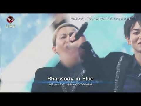 FNS歌謡祭2018 DA PUMP Rhapsody・U.S.A