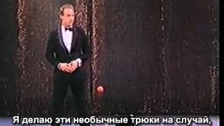Майкл Девис (комик-жонглер)