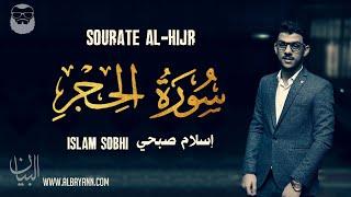 Islam Sobhi (إسلام صبحي) | Sourate Al Hijr (سورة الحجر) | English Subtitles.